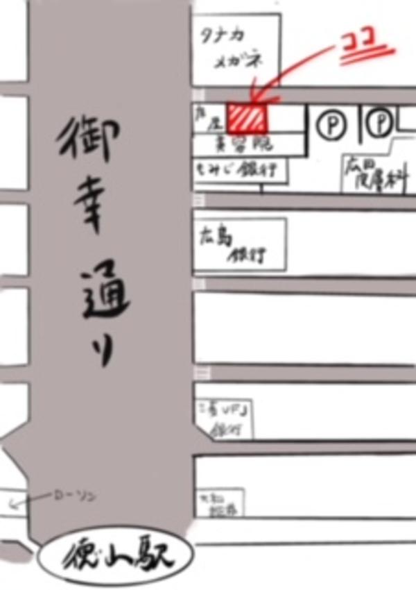 周南中央整骨院コラム:『移転②』